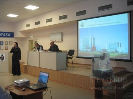 Визит делегации Харбинского медицинского университета фотография 05