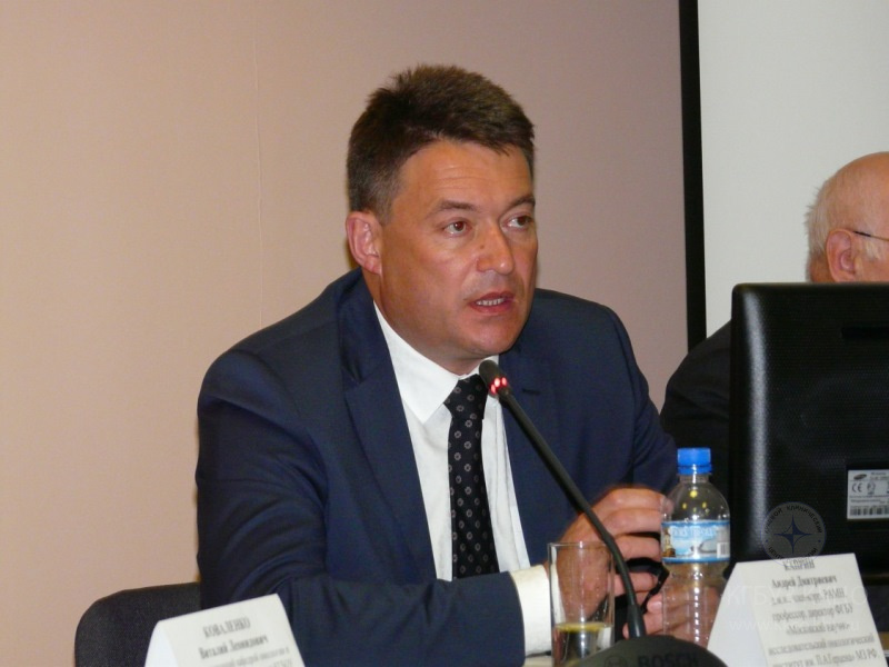 Член корреспондент рамн профессор д м н каприн андрей дмитриевич