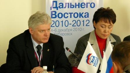 Межрегиональная конференция развития Дальнего Востока 2010-2012 фотография 01