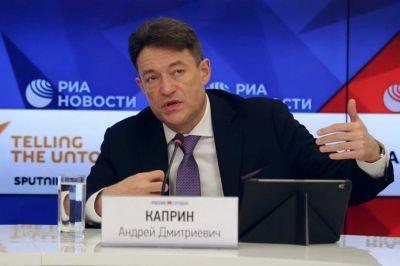 Андрей Каприн отрапортовал о достижении целевых показателей онкопрограммы в 2019 году